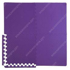 Мягкий пол универсальный, 50*50(см), толщина 1.4см, фиолетовый