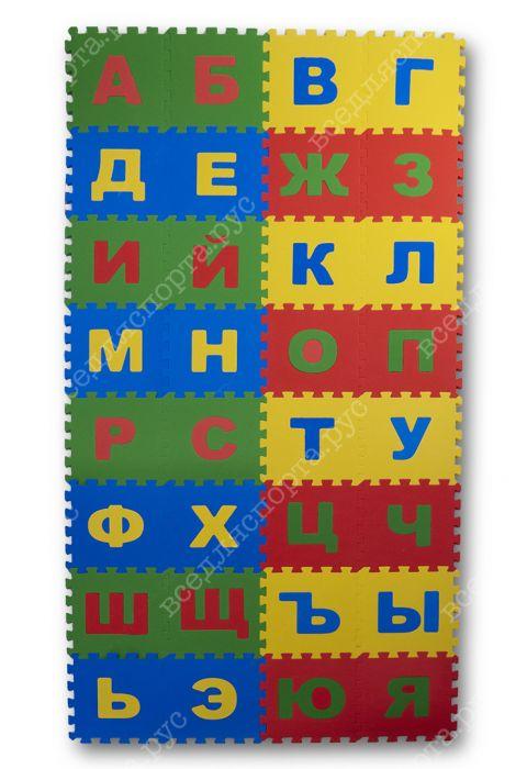 """Комплект """"Русский Алфавит"""" 20*20(см), толщина 1см, 32 дет"""