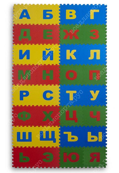 """Комплект """"Русский Алфавит"""" 25*25(см), толщина 1см, 32 дет."""
